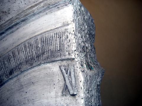 福川 廣美「一片の遺産」